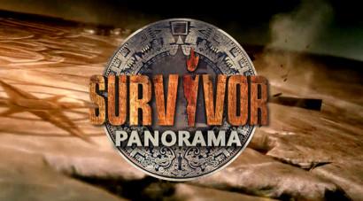 Survivor Panorama